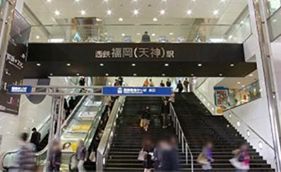 西鉄福岡駅からのアクセス