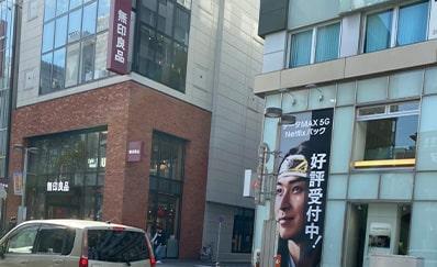 西鉄福岡(天神)駅からのアクセス