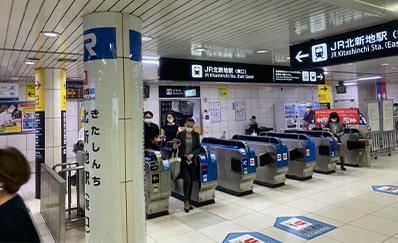 北新地駅(JR)からのアクセス