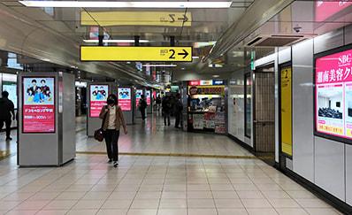 栄駅・栄町駅からのアクセス