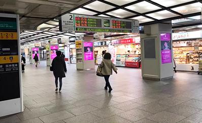 三宮駅(地下鉄)からのアクセス