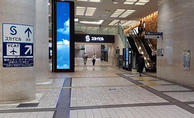 横浜駅からのアクセス