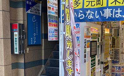 名鉄岐阜駅からのアクセス