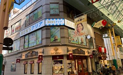 東武宇都宮駅からのアクセス