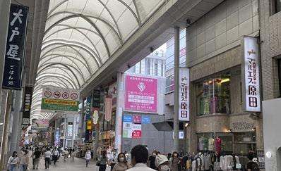 本通駅からのアクセス