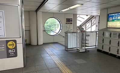 平和通駅からのアクセス