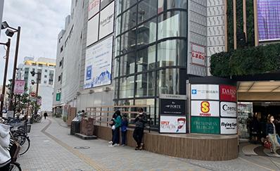 静岡駅からのアクセス