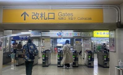 豊田市駅からのアクセス