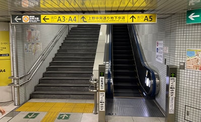 上野広小路駅からのアクセス
