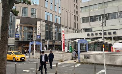 横浜駅(東口)からのアクセス