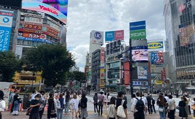 渋谷駅(JR)からのアクセス