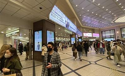 大阪駅からのアクセス