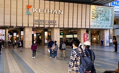 京橋駅(JR)からのアクセス