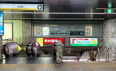 堺東駅からのアクセス