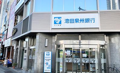 和歌山駅(JR)からのアクセス
