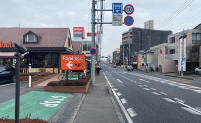 水戸駅からのアクセス