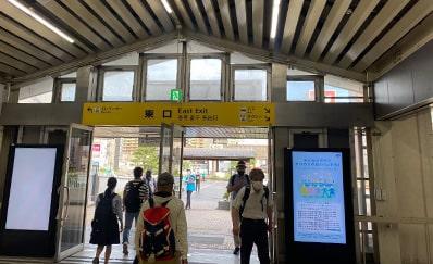 草津駅(JR)からのアクセス