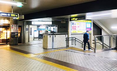 西宮北口駅からのアクセス