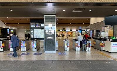 大和西大寺駅からのアクセス