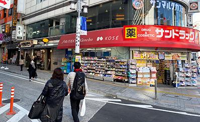 新宿駅からのアクセス
