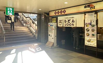 天王寺駅(JR)からのアクセス