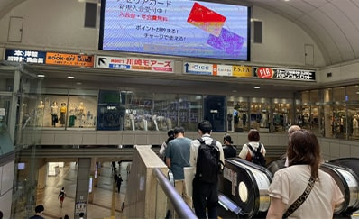 川崎駅(JR)からのアクセス