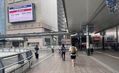 溝の口駅からのアクセス