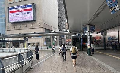 武蔵溝ノ口駅からのアクセス