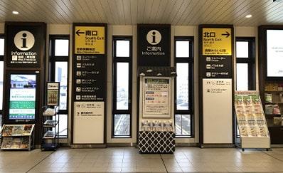 倉敷駅からのアクセス