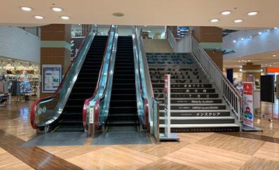福山駅からのアクセス