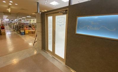 下関駅(JR)からのアクセス