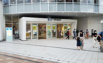海老名駅(小田急線)からのアクセス