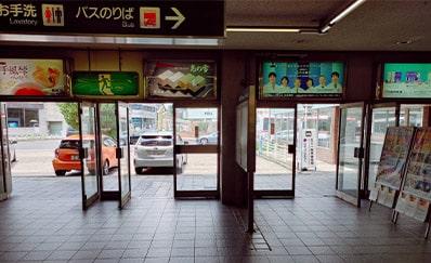 東岡崎駅からのアクセス