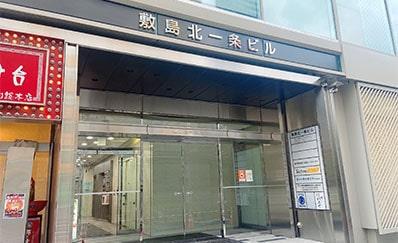 大通り駅からのアクセス